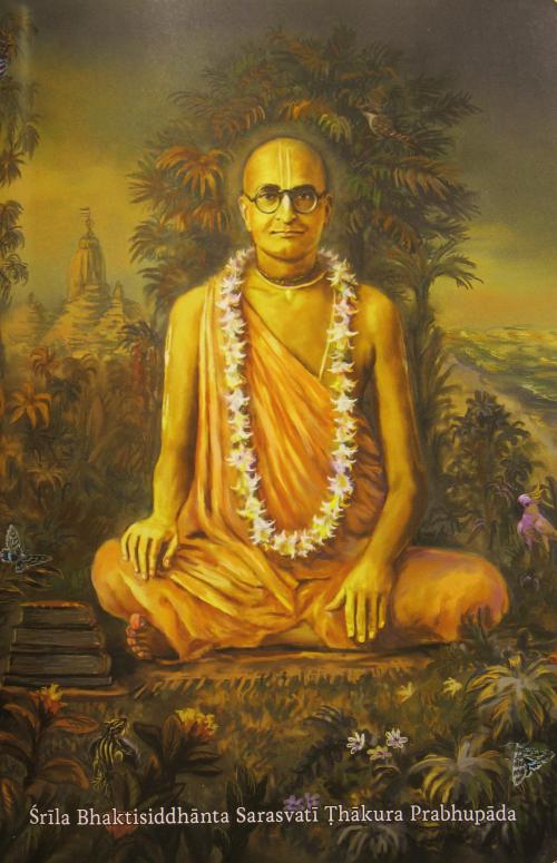bhaktisiddhanta-sarasvati-thakura